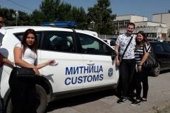 Mitnica3